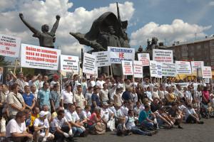 Пикет в Москве в защиту хобби